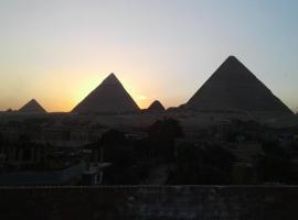 Hotel photo: Smart Village Apartments of Pyramids