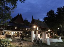 Hotel foto: Siam Villa