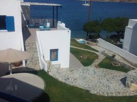 Hotel photo: Ellibay