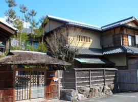 Hotel Photo: Ryokan Yamazaki