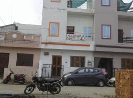 Hotel photo: Wow Rooms Homestay