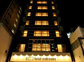 Hotel photo: hotel androoms Osaka Hommachi