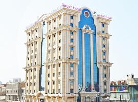 Hotel near 사우디아라비아