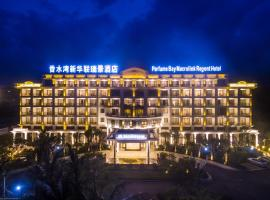 Hotel photo: Macrolink Regent Hotel Perfume Bay Hainan
