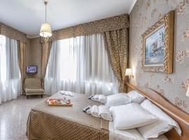 Hotel photo: Hotel Sorriso