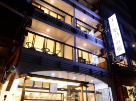 מלון צילום: Shang Shan Ting Chao Hotel