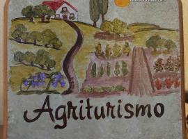 Hình ảnh khách sạn: Agriturismo Perugini