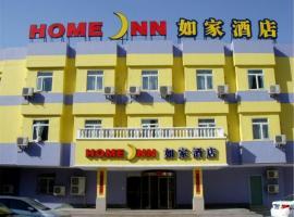 호텔 사진: Home Inn Ji'nan Jingsi Road Daguanyuan