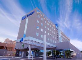 Hotel photo: Ibis Budget Campo Grande