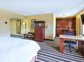 Zdjęcie hotelu: Hampton Inn Washington-Dulles International Airport South