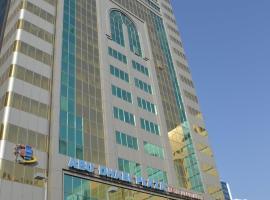 Hotel photo: Abu Dhabi Plaza Hotel Apartments