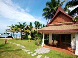 Hotel photo: Ayara Villas