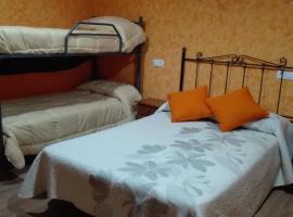 Hotel photo: Hostal La Aldaba
