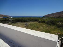 Hotel photo: Beach House Maria
