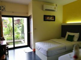 Hotel photo: Bantatuk Resort & Restaurant