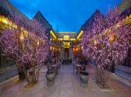 Фотографія готелю: Datong Yunzhong Traditional Courtyard