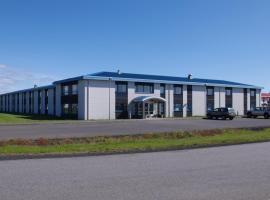 Hotelfotos: Start Keflavík Airport