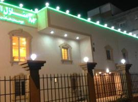 Hotel photo: Manazel Al Faisal Furnished Apartments