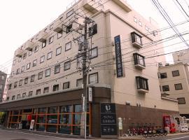Hotel photo: Via Inn Hiroshima Kanayamacho