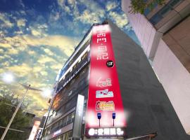 A picture of the hotel: Diary of Ximen Hotel