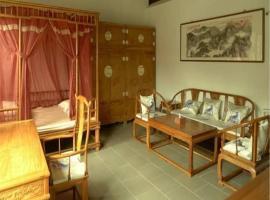 酒店照片: Jinan Homestay Datong