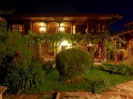 Hotel Photo: Zheravna Ecohouse