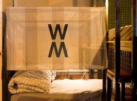 Hotel photo: Wontonmeen