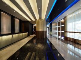 Hotel photo: The Tango Hotel Taipei XinYi