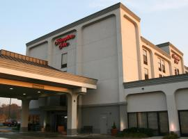Hotel photo: Hampton Inn Kansas City/Shawnee Mission