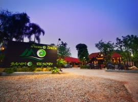 A picture of the hotel: Baanmo Resort Sukhothai