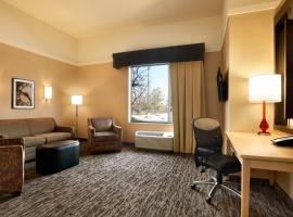 A picture of the hotel: DoubleTree by Hilton Hotel Oklahoma City Airport