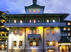 Hotel Photo: Hotel Vier Jahreszeiten