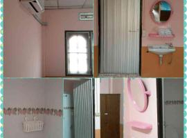 A picture of the hotel: Pink Guest House