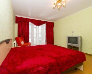 Apartamenty na Yamasheva