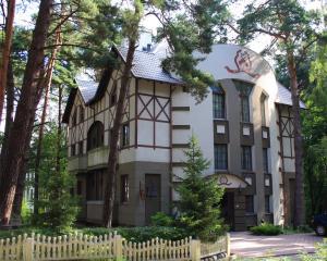 Гостиница Дом Сказочника
