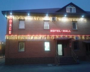 Мини-гостиница HOTEL - HALL