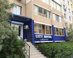Мини-гостиница Hotel City