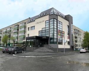 Отель Chkalov