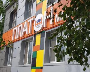Отель Платон