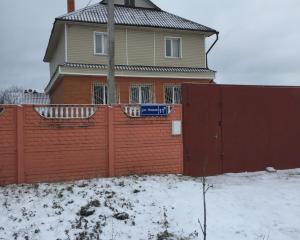 Гостевой дом На Новой 1