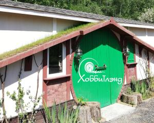 Эко-отель Hobbitland