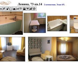 Апартаменты на Улице Ленина 75