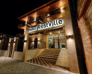 Отель Restville