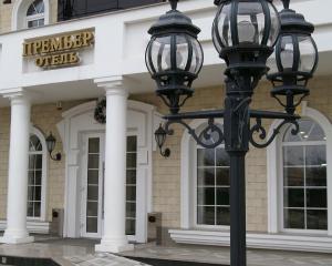 Гостиница Премьер