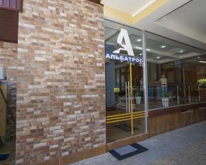 Мини-отель Альбатрос