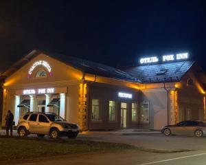 Отель Fox Inn