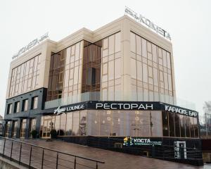 Kometa Hotel & SPA