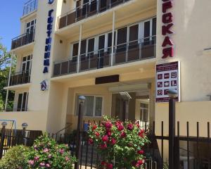 Отель Черноморская