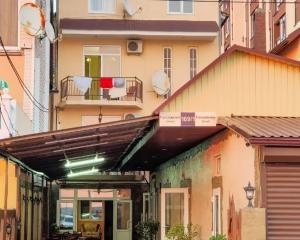 Отель Ruzanna Inn