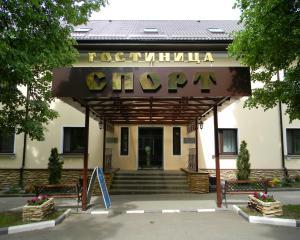 Гостиница Спорт